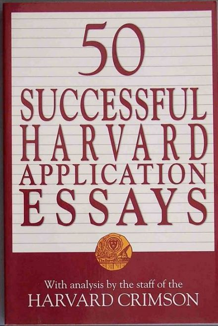 Successul-College-Application-Essays